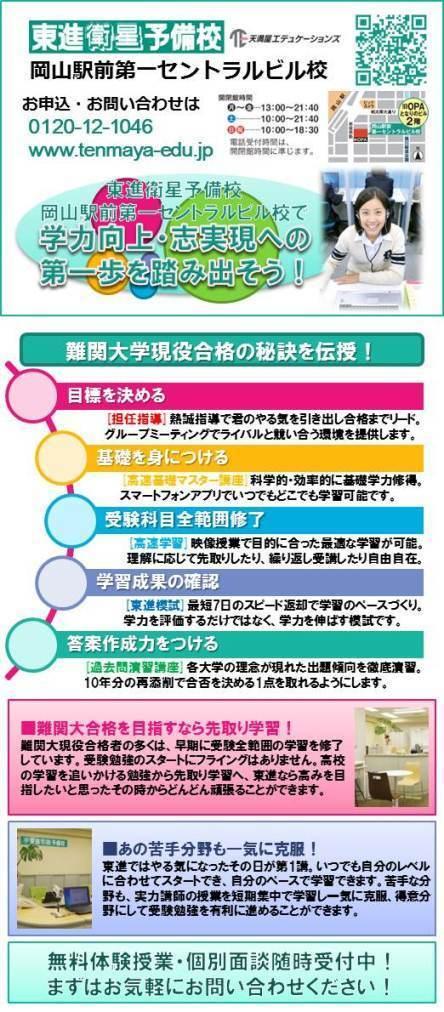 お知らせ用150831.jpg