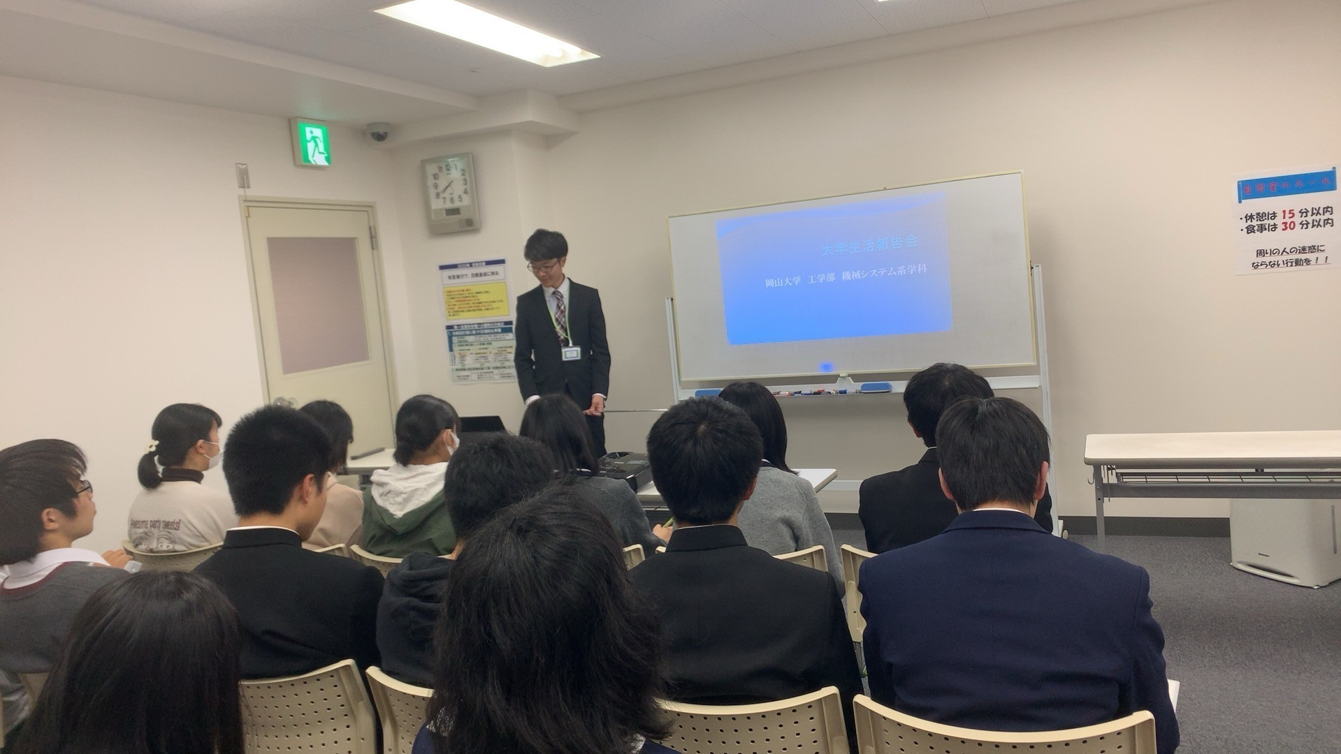 大学生活報告会 中村先生.JPG