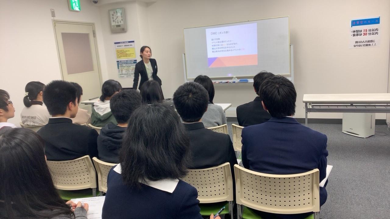 大学生活報告会 後藤先生�@.JPG